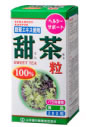 山本漢方の甜茶粒100% (280粒) ウェルネス