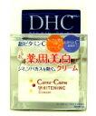 DHC 薬用カムC ホ<br> ワイトニングクリーム