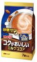 明治 コクがおいしい ミルクココア 砂糖ゼロ (7袋入り)