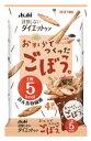 アサヒ リセットボディ ごぼう (22g×4袋入) ウェルネ...