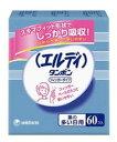 【特売】 ユニチャーム エルディ タンポン フィンガータイプ 量の多い日用 (60コ入) ウェルネス