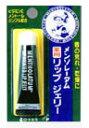 ロート製薬 メンソレータム 薬用リップジェリー 【唇の荒れ・...