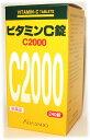 ビタミンC錠 C2000 240錠【超特売】
