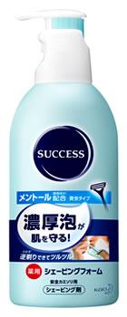 花王 サクセス 薬用シェービングフォーム (250g) 【医薬部外品】 【kao1610T】 ウェルネス