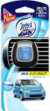 【特売セール】 P&G ファブリーズ クルマ用 送風口用 イージークリップ スカイブリーズ (2ml) 【P&G】