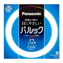 パナソニック パルック 32形 クール色 FCL32ECW30XF (1本入) 丸型蛍光灯 ウェルネス