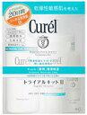 【ポイント3倍】 花王 乾燥性敏感肌を考えた キュレル トライアルキット3 III 【リッチな使用感】