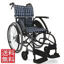 車椅子次世代型標準車椅子ノーパンクタイヤ(ソフト軽量)[カワムラサイクル]WAVITシリーズWA22-40(42)S車イス/車いす/車椅子/自走用/軽量/折り畳...