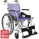 送料無料 カワムラサイクル 自走用 軽量車椅子 ふわりす KF22-40(42)SB 空気入れ付属 | 車いす 車イス くるまいす 背折れ 軽量 折り畳..