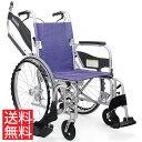 車椅子 自走介助兼用 多機能軽量車椅子 [カワムラサイクル] ふわりす(KFP)シリーズ KFP22-40SB 車イス/車いす/車椅子/送料無料