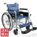 車椅子標準車椅子スチール製エアタイヤ[カワムラサイクル]KR801NシリーズKR801N車イス/車い