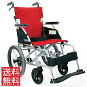 送料無料 カワムラサイクル 介助用 軽量車椅子 BML16-