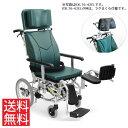 車椅子ティルト&リクライニング車椅子エレベーティング&スイングアウト式ラクまくら(標準装備)仕様[カワムラサイクル]KXLシリーズKXL16-42EL/RM車イス/車いす/車椅子/送料無料