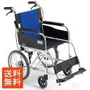 車椅子 送料無料 人気 使いやすい スタンダード 標準 初心者 車いす 車イス MIKI ミキ BAL-