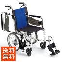 送料無料 車椅子 肘跳ね上げ スイングアウト シンプル