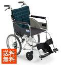 送料無料 車椅子 軽量 軽い シンプル 女性 高齢者 持