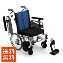 送料無料 車椅子 低座面 低床 モジュール 座面高調整 スイングアウト 肘跳ね上げ ノーパン