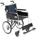 MiKi/ミキ 介助用車椅子 USG-2   車椅子 軽量 折り畳み アルミ製 使いやすい USGシリーズ