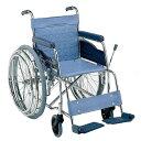 車椅子自走式車椅子スチール製片手操作車椅子[松永製作所]ダブルリング式ワンハンドドライ