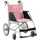 車椅子 超軽量 軽量 軽い スタンダード ピンク かわい
