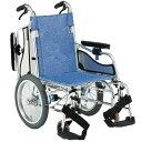 車椅子 低床 低座面 軽量 軽い スイングアウト 肘跳ね上げ 多機能 使いやすい 小柄 身長低