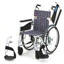 車椅子自走介助兼用スタンダード[日進医療器]肘跳ね上げスイングアウトNEO-1W車イス/車いす/車椅子/送料無料