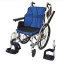 車椅子 自走介助兼用 軽量車椅子 [日進医療器] ウルトラシリーズ NA-U2W 車イス/車いす/車椅子/送料無料