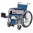 車椅子 自走式 スチール製 [日進医療器] アームサポート着脱 エレベーティング ND-14 車イ