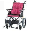 車椅子 介助式 3Dバックサポート採用車椅子 [日進医療器] ウルトラシリーズ NAH-U1 車イス / 車いす / 車椅子 / 送料無料