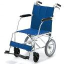 スーパースリム コンパクト 軽量 車椅子 折りたたみ