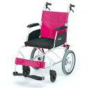 送料無料 日進医療器 介助用 軽量車椅子 KALU7α Cパッ