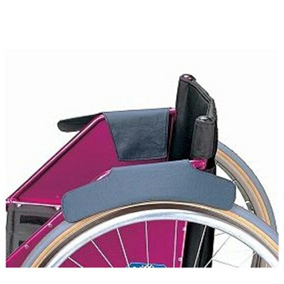 車椅子用日進医療器汚れ防止フラップ福祉介護車椅子車いす車イスくるまいすプレゼントギフト