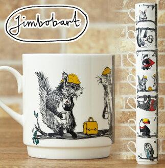 Jimbo 巴特 Jimbobart 樹設計馬克杯茶杯子咖啡杯子廚房表時尚品牌菜咖啡杯廚房餐具咖啡杯子 JIMB0058 禮物