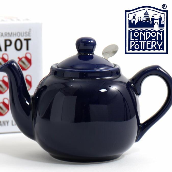 London Pottery ロンドンポタリー ティーポット