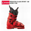 2018 ATOMIC еве╚е▀е├еп REDSTER CLUB SPORT 130 AE5017100ббе╣енб╝е╓б╝е─