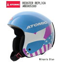 ATOMIC アトミック REDSTER REPLICA レッドスター レプリカ AN5005380 Mikaela Blue スキーヘルメット