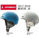 2017-2018 ATOMIC MENTOR JR アトミック ジュニア スキースノボーヘルメット