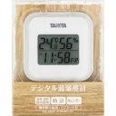 デジタル温湿度計 TT-558-GY 1個 グレー ウェルパーク
