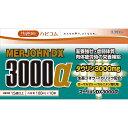 【第二類医薬品】マージョンDX3000α 100mL×10本