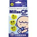 Milton CP 36錠 ウェルパーク