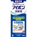 【第三類医薬品】アイボンd 500mL ウェルパーク