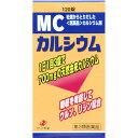 【第三類医薬品】MCカルシウム 120錠 ウェルパーク