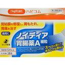 【第二類医薬品】ノイディア 胃腸薬A細粒 28包 ウェルパーク