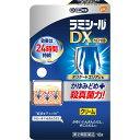 【指定第二類医薬品】ラミシールDX 10g