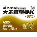 【第二類医薬品】大正胃腸薬K 1.2g×50包 ウェルパーク