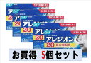 ★【第二類医薬品】アレジオン20 24錠×5個セツト ウェル
