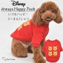 【メール便送料無料】2017新作★ディズニー Always HappyプーさんTシャツ/S,M,L,XL【ポメラニアン/チワワ/マルチーズ/トイプードル等/小型犬/ドッグウェア/犬服/ボーダー】Bestfriends.Always Happy Pooh T-sh.disney