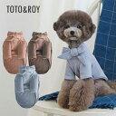 【TOTO&ROY】 ジェーンニット 3Color / S M L XL【犬 服 ダウン 犬の服 ドッグウェア 小型犬 トイプードル おしゃれ かわいい ドッグ ..