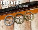 ギャリソン型35mmベルト バックル NB129【33%OFF、カジュアル、ベルト、チノパン、ジーンズ、学生、レザー、日本製、国産】'【父の日】