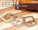 [free shipping in a review] Garrison model 40mm belt buckle NB431 [33%OFF, casual clothes, belt, chino pants, jeans, student, leather, product made in Japan, domestic production] ' [02P11Jun13]